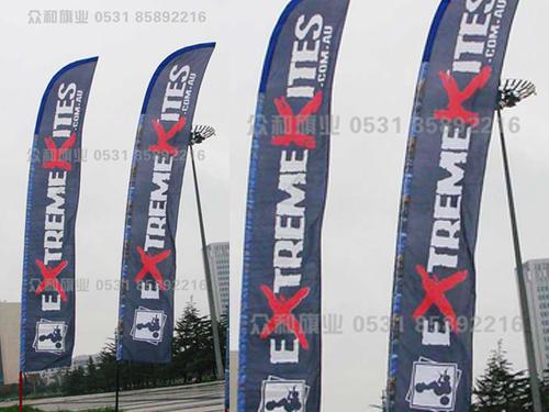 三米五米风帆旗 定做旗帜