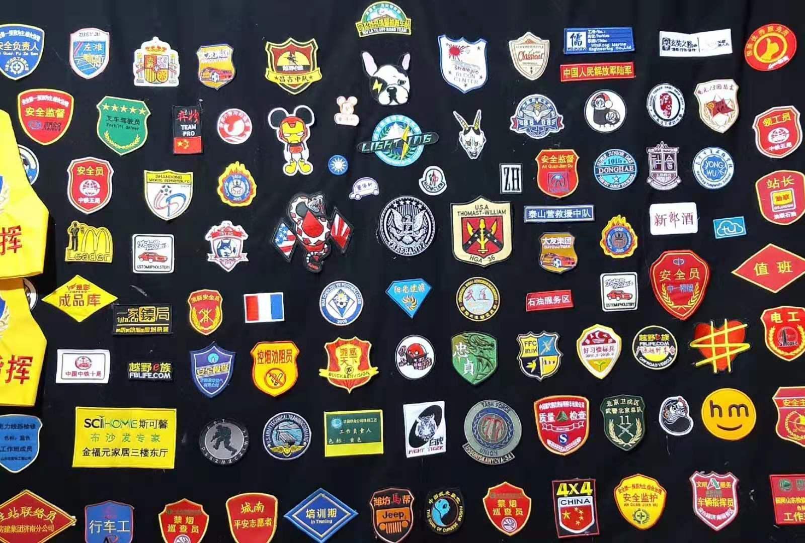袖标袖章制作 定做旗帜 各种袖标锦集