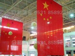 国旗 党旗 中国国旗 定做巨型国旗