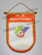 足球队交换旗旗帜制作旗帜定做足球比赛用旗鲁能泰山俱乐部