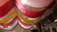 商场垂幔彩旗制作