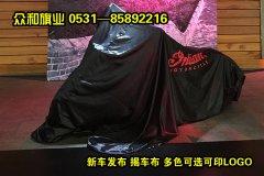 新车发布 旗帜制作 黑色揭车布 多色可选可印LOGO
