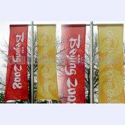 山东旗帜制作厂家供应刀旗道旗,定做各类旗帜双透旗直喷旗