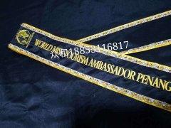 出口品质礼仪带数字绶带高端绶带